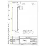 Анкер для крепления георешетки длинной 800 мм, диаметр 10 мм, арматура AI и AIII
