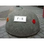 Бетонная полусфера (надолб) Г-5