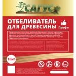 Отбеливатель для древесины САГУС Профи