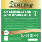 Отбеливатель для древесины САГУС Стандарт