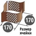 Георешетка с ячейкой 170х170 мм