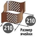 Георешетка с ячейкой 210х210 мм