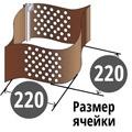 Георешетка с ячейкой 220х220 мм