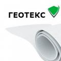 Геотекстиль Геотекс 400