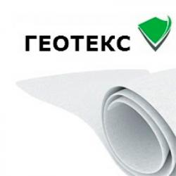 Геотекстиль Геотекс Тип С 600