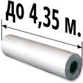 Геотекстиль  с шириной до 4,35 метров